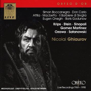 Wiener Staatsoper Live: Nicolai Ghiaurov