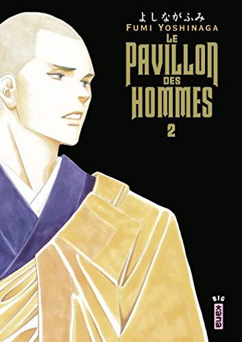 Le Pavillon des hommes, tome 2 par Fumi Yoshinaga