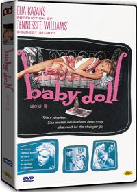 Baby Doll (1956) Alle Region