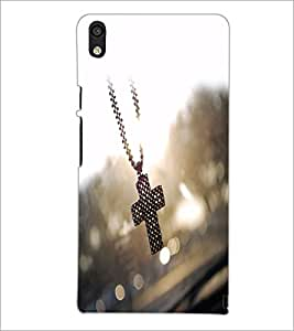 PrintDhaba Cross D-2162 Back Case Cover for HUAWEI ASCEND P6 (Multi-Coloured)
