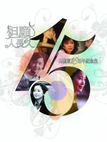 du-shang-xi-liu-album-version