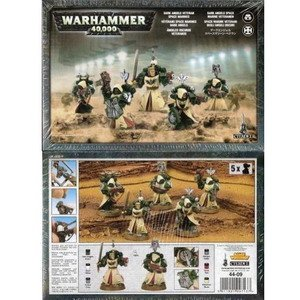 Games Workshop - 99120101047 - Warhammer 40.000 - Figurine - Vétérans Space Marines Dark Angels