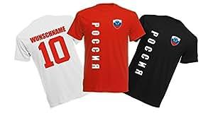 11 x Kinder T-Shirt Trikot Look – MINI EM 2016 – Russland