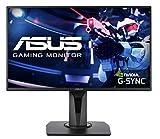 ASUS VG258Q 64,8 cm (25,5 Zoll) Monitor (DVI, HDMI, 1ms Reaktionszeit, 144Hz, DisplayPort) Schwarz