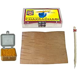 CHAKRADHARI Bhojpatra 2 Sheets with Asthgandh Ink and Pomegranate Pen for Mantra Siddhi Writing Kit