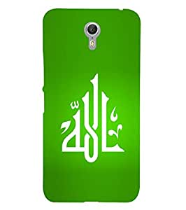 Fuson Designer Phone Back Case Cover Lenovo ZUK Z1 ( Scripts From The Holy Quran )