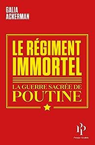 Le régiment immortel par Galia Ackerman