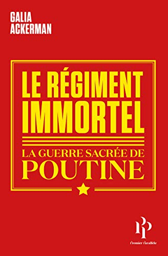 Le régiment immortel par  Galia Ackerman