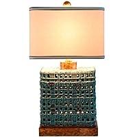 ZYCkeji Zart Vintage-Mode Nachttischlampe Einfache Wohnzimmer Studie Keramik Dekorative Tischlampe E27, Hause... preisvergleich bei billige-tabletten.eu