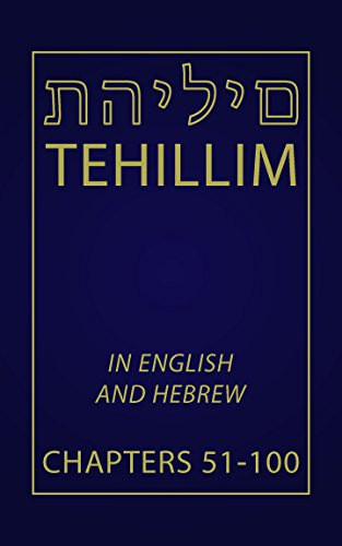 tehillim-chapters-51-100-english-and-hebrew-english-edition