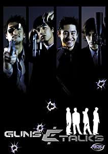 Guns & Talk [DVD] [Region 1] [US Import] [NTSC]