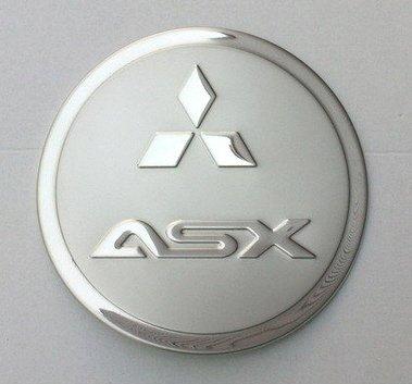 accesorios-para-mitsubishi-asx-cromo-reservorio-tapa-tuning-apertura-abs-nuevo-ware