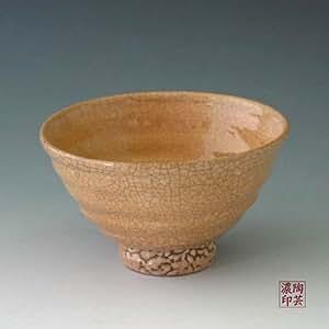 Bol à Thé Cérémonie Ido Chawan Classique Porcelaine Fabrication Artisanale Asie