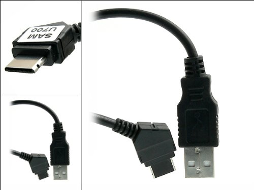 USB Datenkabel f. Samsung SGH M300