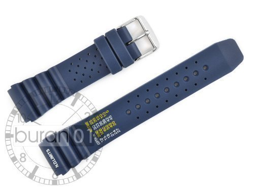 Original von Buran01.com Uhrenarmband Sport Kautschuk blau 22mm Watch Strap