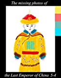 The missing photos of the Last Emperor of China 5-4: The Scroll Eleven of the Sketch of The Kangxi Emperor's Southern Inspection Tour (English Edition)