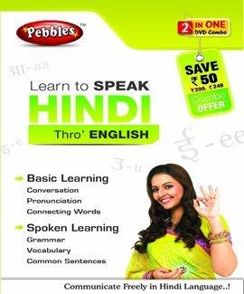 Pebbles Learn To Speak Hindi (DVD)