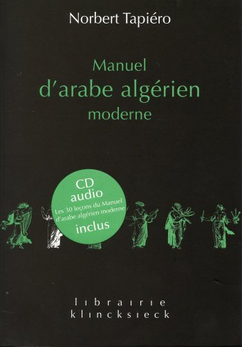 Manuel d'arabe algérien moderne (1CD audio)