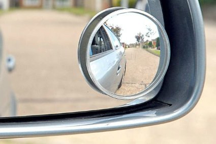 XtremeAuto® Stickon Rear View Blind Spot Mirror Accessory - 3 3/4