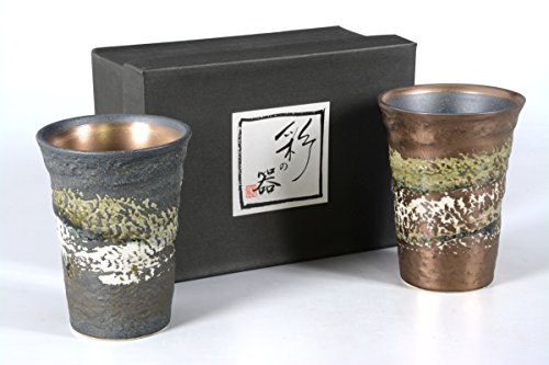 Zekaano Tassen/Becher Set - Original Japanisches Teebecher Set 2-Teilig, 260ml in Kupfer/Anthrazit, Handgefertigt, Original Aricola