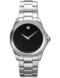 amazon co uk movado watches movado junior sport men s stainless steel quartz watch 0605746