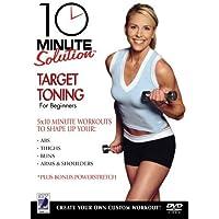 10 Minute Solution - Target Toning [DVD] [Reino Unido]