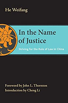 In the Name of Justice: Striving for the Rule of Law in China (The Thornton Center Chinese Thinkers Series)