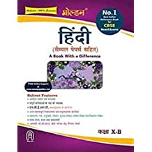 Golden Hindi: (With Sample Papers) A book with a Difference for Class- 10 B (For 2020 Final Exams)