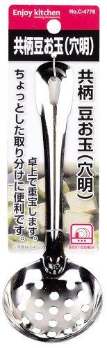 Perle ENJOY CUISINE deux haricots motif de poches AnaAkira C-4778 (Japon importation)