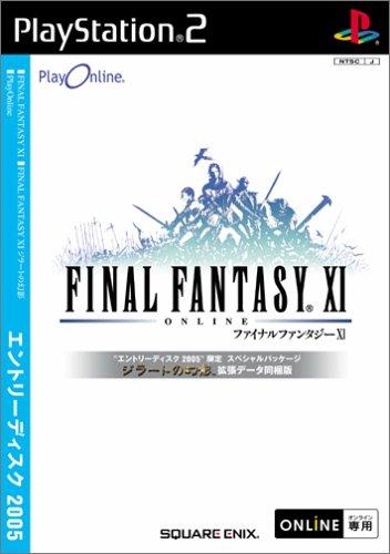 Final Fantasy XI Entry Disc 2005[Japanische Importspiele]