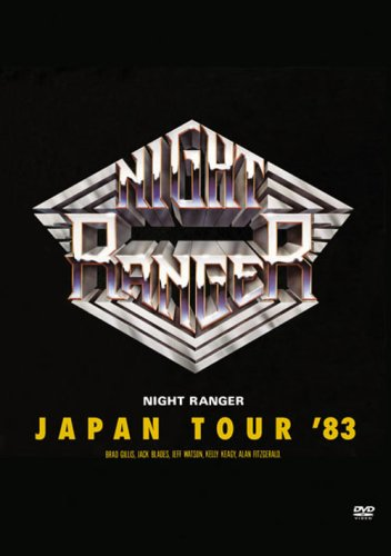 Japan Tour 83 [Edizione: Germania]