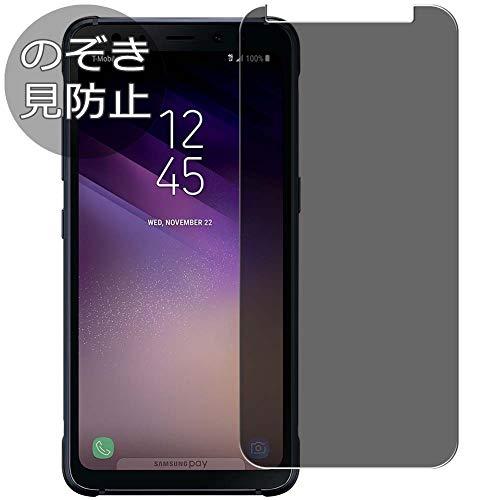VacFun Anti Espion Film de Protection d'écran pour Samsung Galaxy S8 Active SM-G892A 0,14mm, sans Bulles, Auto-Cicatrisant (Non vitre Verre trempé) Anti-Peeping Anti-Spy