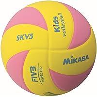 Mikasa Balón de fútbol SKV5-YP Kids Vawila, Amarillo/Rosa, 5, 1122