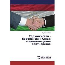 Таджикистан - Европейский Союз: взаимовыгодное партнерство