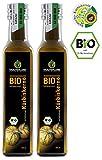 Kräuterland BIO Kürbiskernöl aus der Steiermark g.g.A, Bio-zertifiziert, kaltgepresst, 100% naturrein, ab 9,90, 500ml, Gourmetküche, auch zur Pflege von Haut (2x250ml)