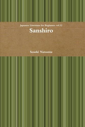 Sanshiro: 12