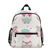 Kids Backpack Owls Birds Kindergarten Preschool Bag for Toddler Girls Boys