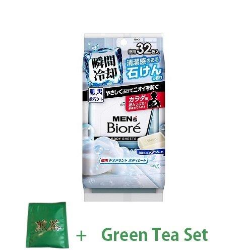 Biore Mens Medicated Deodorant Body Sheet - 1box for 32 pcs - Fresh Soap Scent New Version (Green Tea Set)