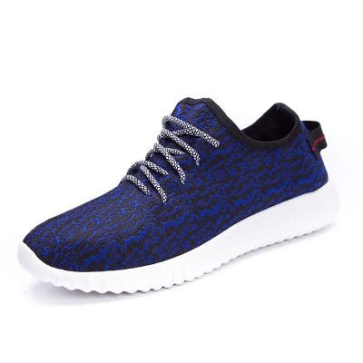 Men's Rubber Lace Up Breathable Slip On Canvas Shoes 3