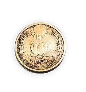 Arunrajsofia Very Rare Sun Lotus Coin(Brown)
