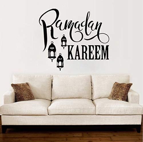 Wuyyii Wand Vinyl Aufkleber Ramadan Kareem Wandtattoo Muslimischen Arabisch Zitat Wand Kunst Wandbild Islam Religion Wandaufkleber Wohnkultur 57X51 Cm