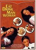 Eat, Drink. Man, Woman DVD (1994) Region Free DVD (Region 1,2,3,4,5,6 Compatible)