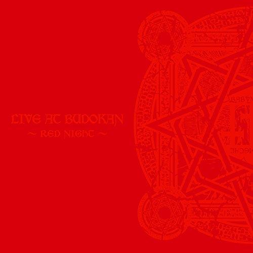 Live at Budokan: Red Night Apo...