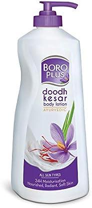BOROPLUS Doodh Kesar Body Lotion, 400 Ml