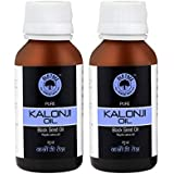 Old Tree Black Seed Oil 100% Pure And Natural, 50ml - Pack Of 2 (kalonjioil200)