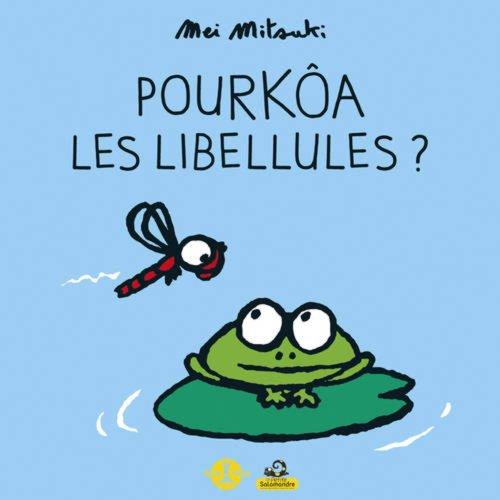 """<a href=""""/node/148234"""">Pourkoâ les libellules ?</a>"""