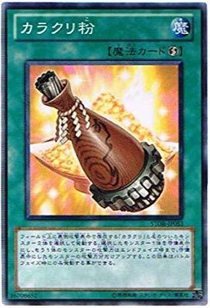 Yu-Gi-Oh STOR-JP053-N