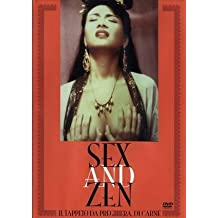 sex and zen - il tappeto da preghiera, di carne DVD Italian Import by lawrence ng