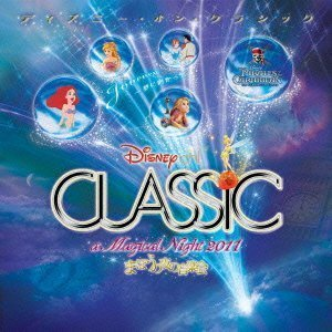 Disney - On Classic / Concert In Magical Night 2011 [Japan CD] AVCW-12860 by Disney - Cd Classics Disney