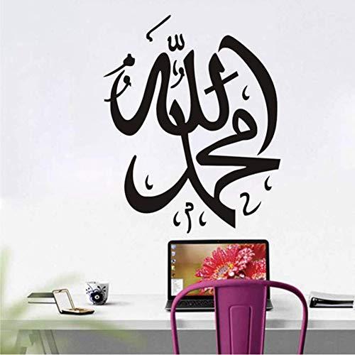 Xbwy Muslimische Kunst Islamische Wandaufkleber Vinyl AufkleberWohnkulturtapete Schlafzimmer Dekor Zitatschriftzug Koran Dekoration 36X29 Cm